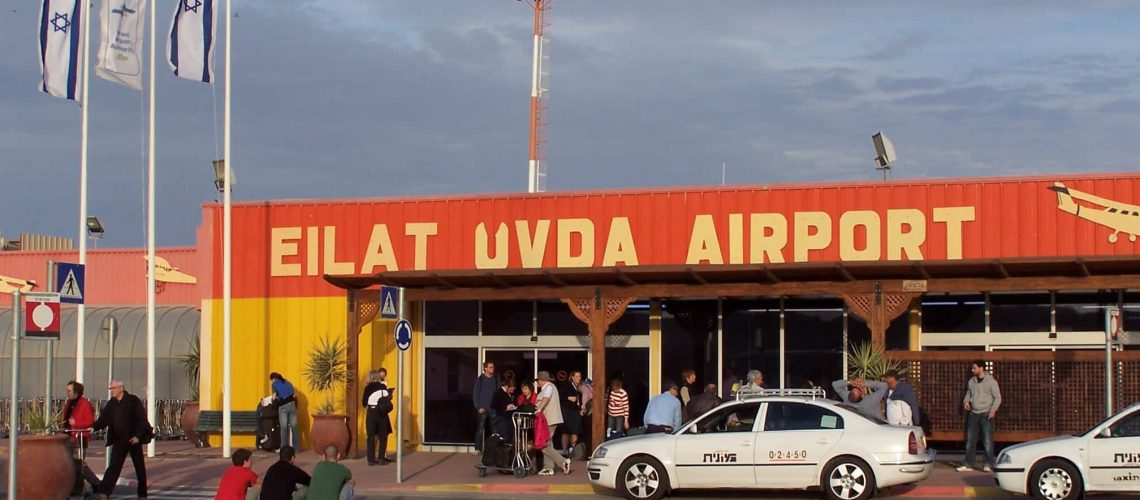 נמל התעופה בעובדה